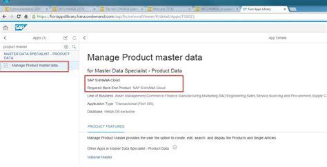 sap master data management philippines create free