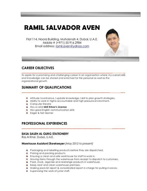halimbawa ng resume letter