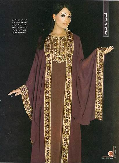 Arabic Clothes Sew Yourself