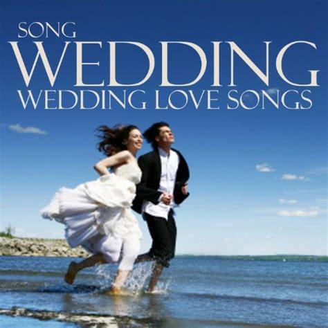 amazon music wedding song wedding wedding songs wedding