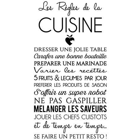 sticker citation les règles de la cuisine stickers