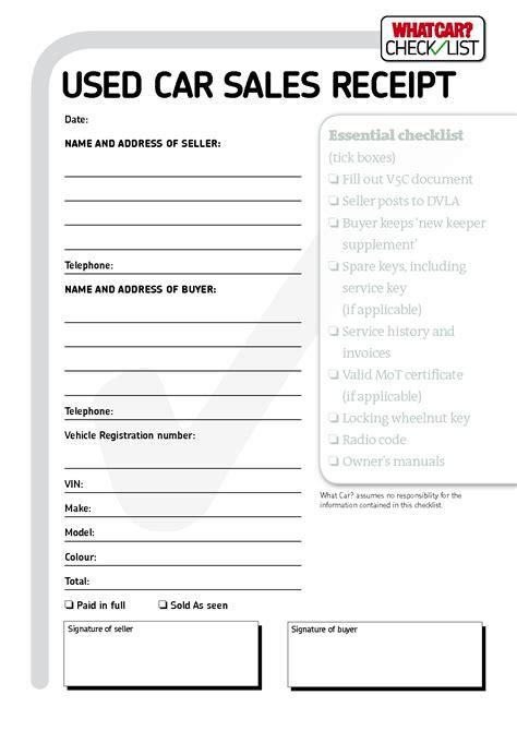 car sale receipt template printable receipt template