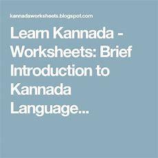 Best 25+ Kannada Language Ideas On Pinterest