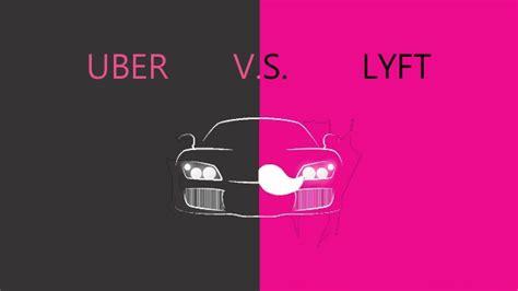 Uber Vs Lyft 到底誰才是共享經濟?