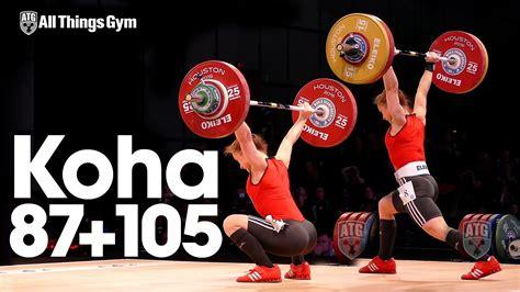 Rebeka Koha 2015 World Weightlifting Championships - All Things Gym
