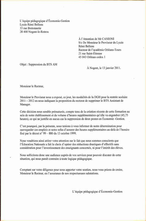 porter plainte lettre