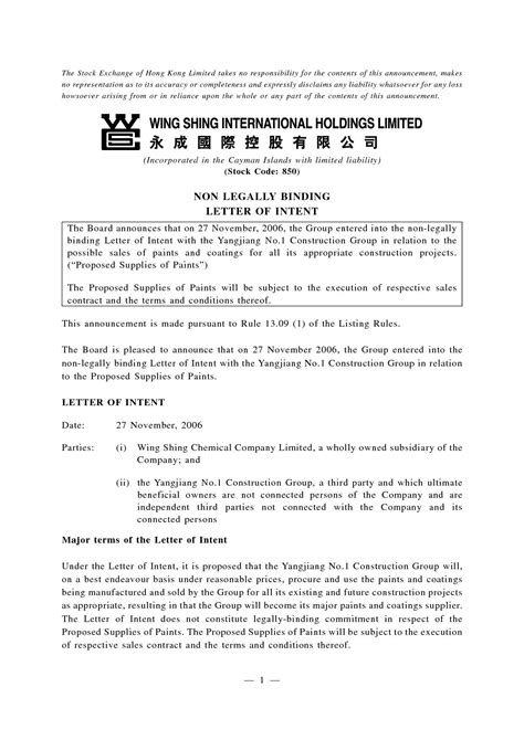 Sample Disclaimer Letter Of Non Responsibility | Notice of