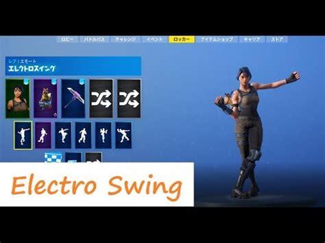 electro swing fortnite