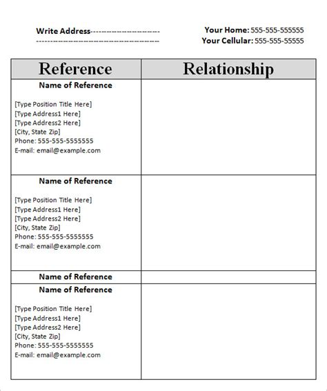 reference sheet template 12 sle reference sheets sle templates
