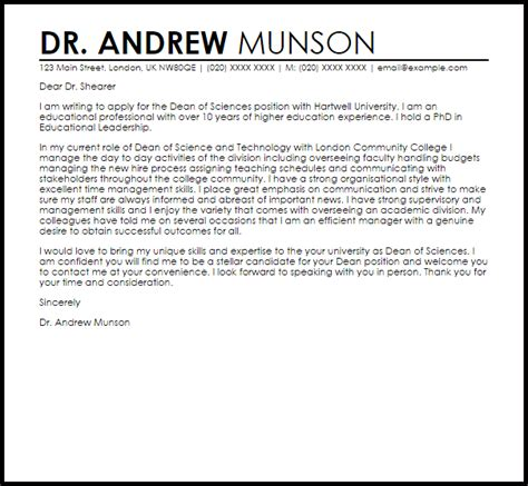 dean cover letter sample cover letter templates examples