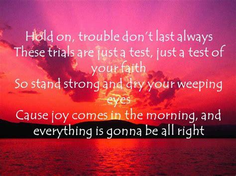 gospel lyrics encouraged becton william music