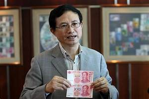 First Fake RMB 100 Note from New Series Discovered in ...