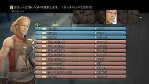 Final Fantasy 12 The Zodiac Age Gets Some New Screenshots