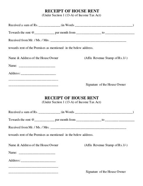 receipt of house rent autosaved