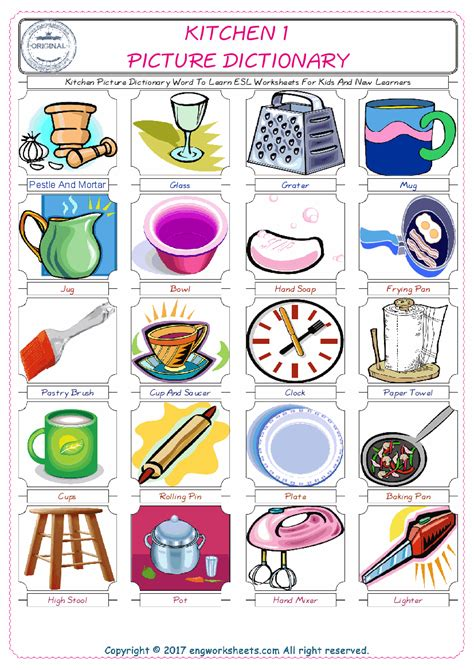 Kitchen Picture Dictionary Word To Learn Esl Worksheets