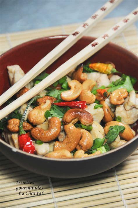 recette de cuisine thailandaise poulet aux noix de cajou recette thaï cuisine asiatique