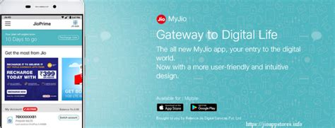 my jio app for android a must app for jio users
