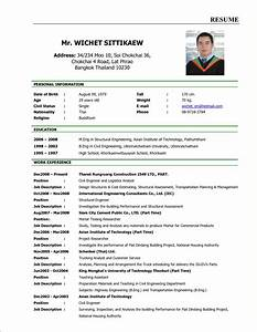 resume form all resume simple With forms for resumes