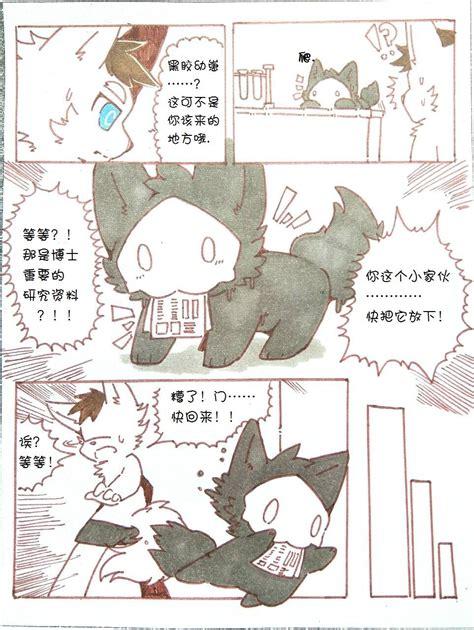 1545646 meo 糸欧 e621