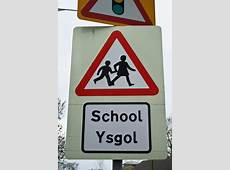 Welsh school crossing sign Free Early Years & Primary