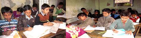 indian school nawada school in nawada