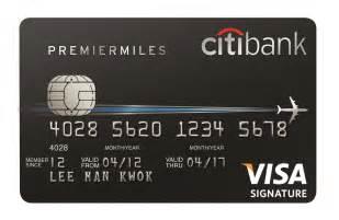 Citi Visa Credit Card