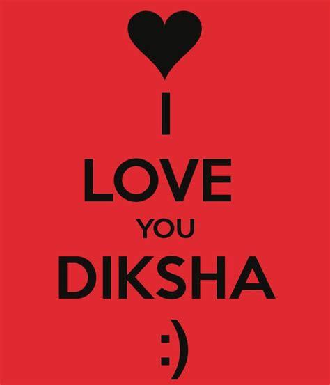 diksha  wallpaper gallery