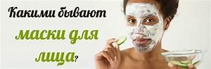 Эффективные домашние маски от морщин вокруг глаз