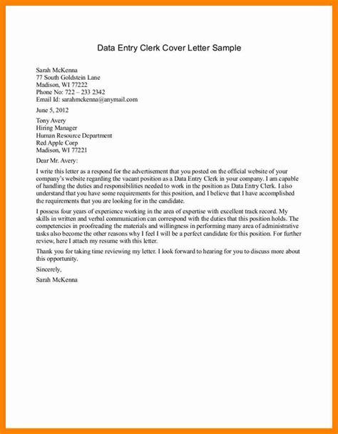 file clerk position cover letter data clerk cover letter sarahepps