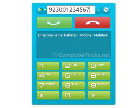make free phone calls evaphone how to make a phone call free of cost 100pakweb