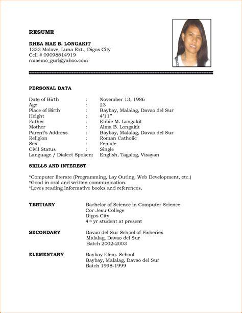 resume format sle cvs