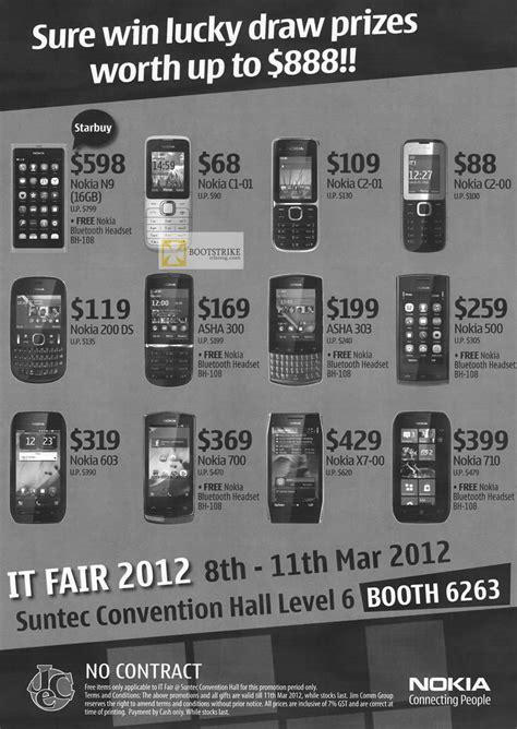 jim rich nokia mobile smartphones