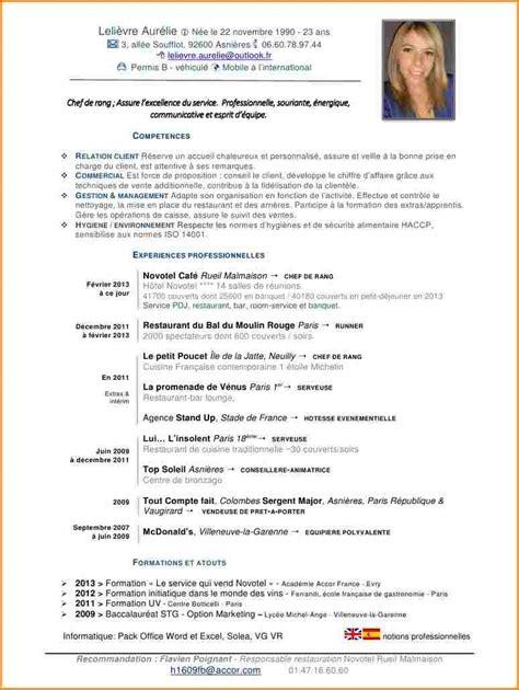 12 cv chef de rang curriculum vitae etudiant