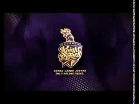 SHAHRUKH KHAN KKR TV Ad 2014   Kolkata Knight Riders - YouTube
