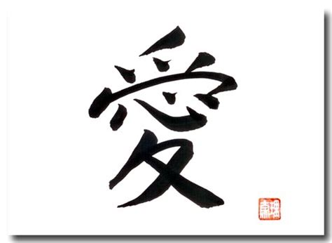 japanisches zeichen liebe original japanische schriftzeichen liebe japan shop yumeya