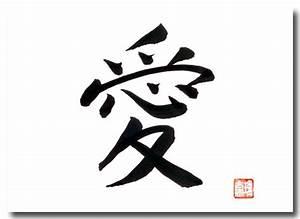 Japanisches Zeichen Für Liebe : original japanische schriftzeichen liebe japan shop yumeya ~ Orissabook.com Haus und Dekorationen