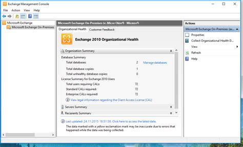 exchange management console windows server 2008 r2 exchange 2010 management console