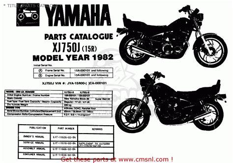 Yamaha Xj750 Maxim 1982 (c) Usa * Title (parts Catalog