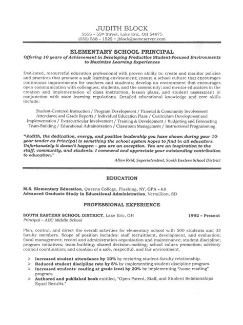 resume for school administrator school administrator principal 39 s resume sample