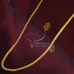 wedding rings 100 c0873 18 inches gold plated fancy design chain daily wear 6 months warranty