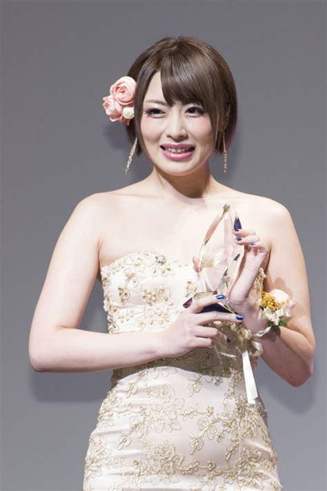 pertama   sejarah aktris av hatsumi saki