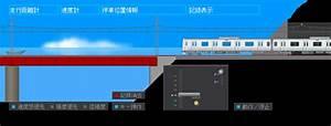 Opaku's Train Kit:概要