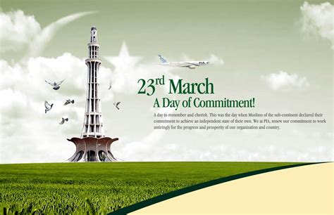 March Hd Picture by 23 March Pakistan Resolution Day Wallpapers And