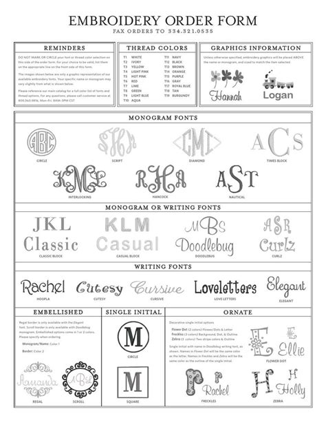 embroidery order form graphic design company order form monogram fonts