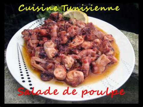 cuisine tunisienne cuisine tunisienne salade de poulpe