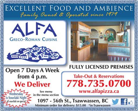 alfa cuisine alfa greco cuisine delta bc 1097 56 st canpages