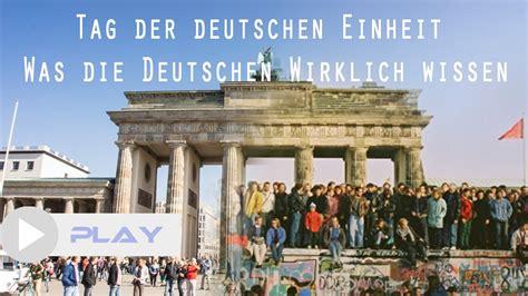 Auf der straße des 17. Tag der Deutschen Einheit- Eine Umfrage - YouTube