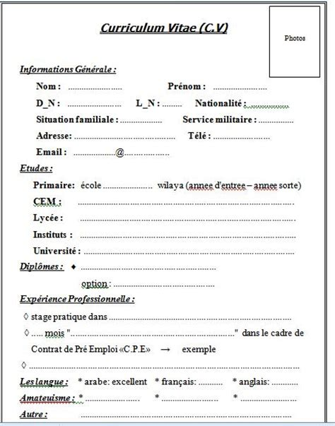 Cv Vierge by Resume Format Mod 232 Le Cv Vierge