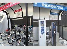 電動レンタサイクル、午前9時〜午後5時まで、4時間まで200円、一日500円