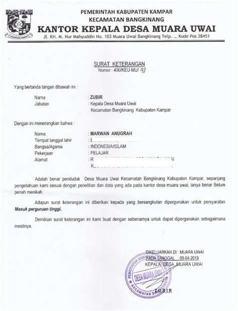 Contoh surat izin tidak masuk kerja karena menikah. Contoh Surat Izin Rt Rw